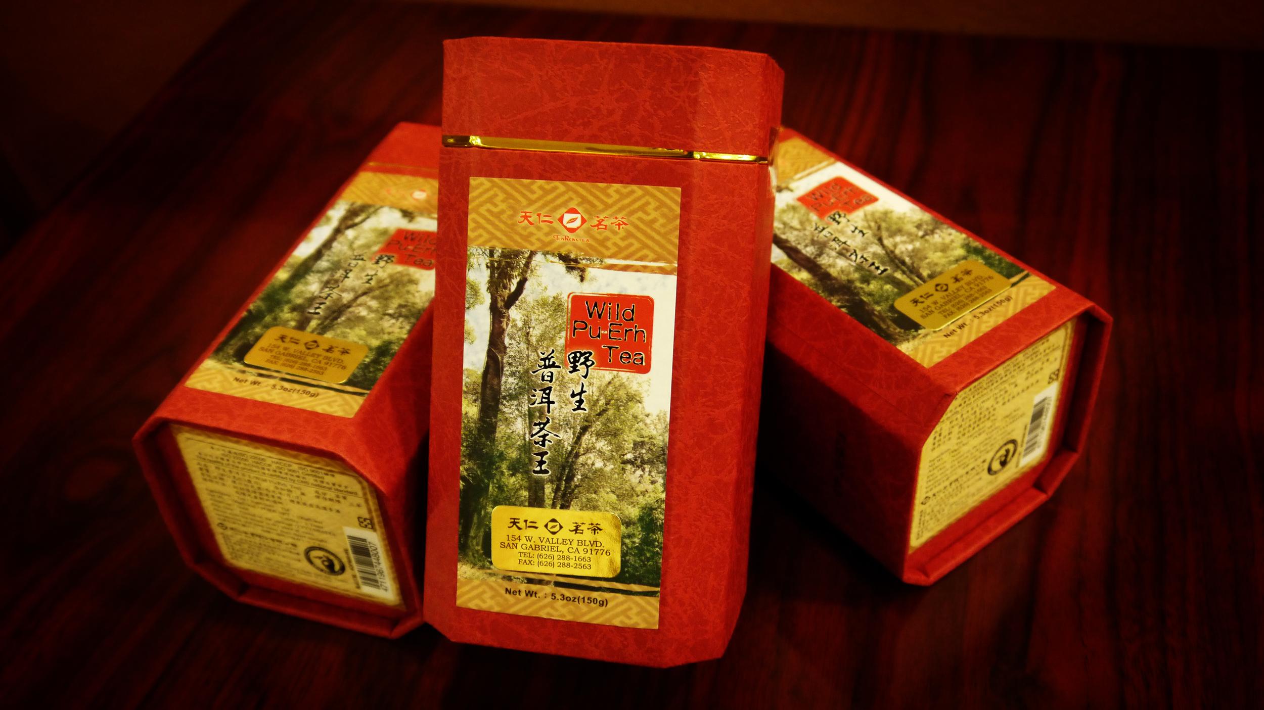 Wild Pu Er Tea.jpg
