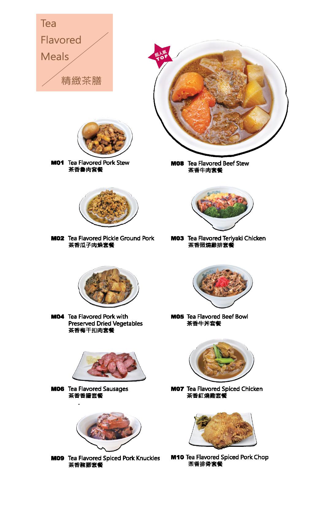 Meals_1-01.png