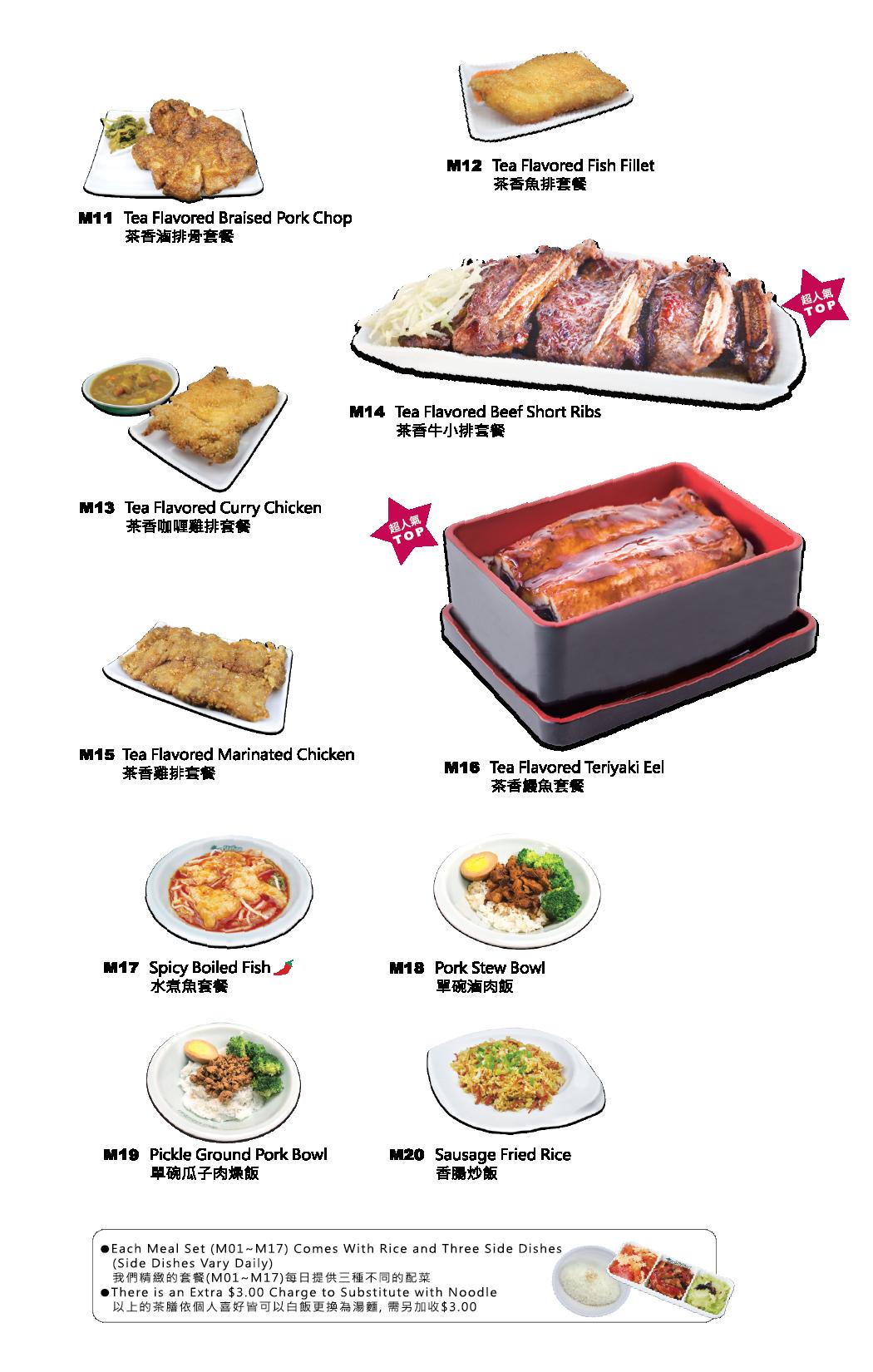 Meals_1-02.png