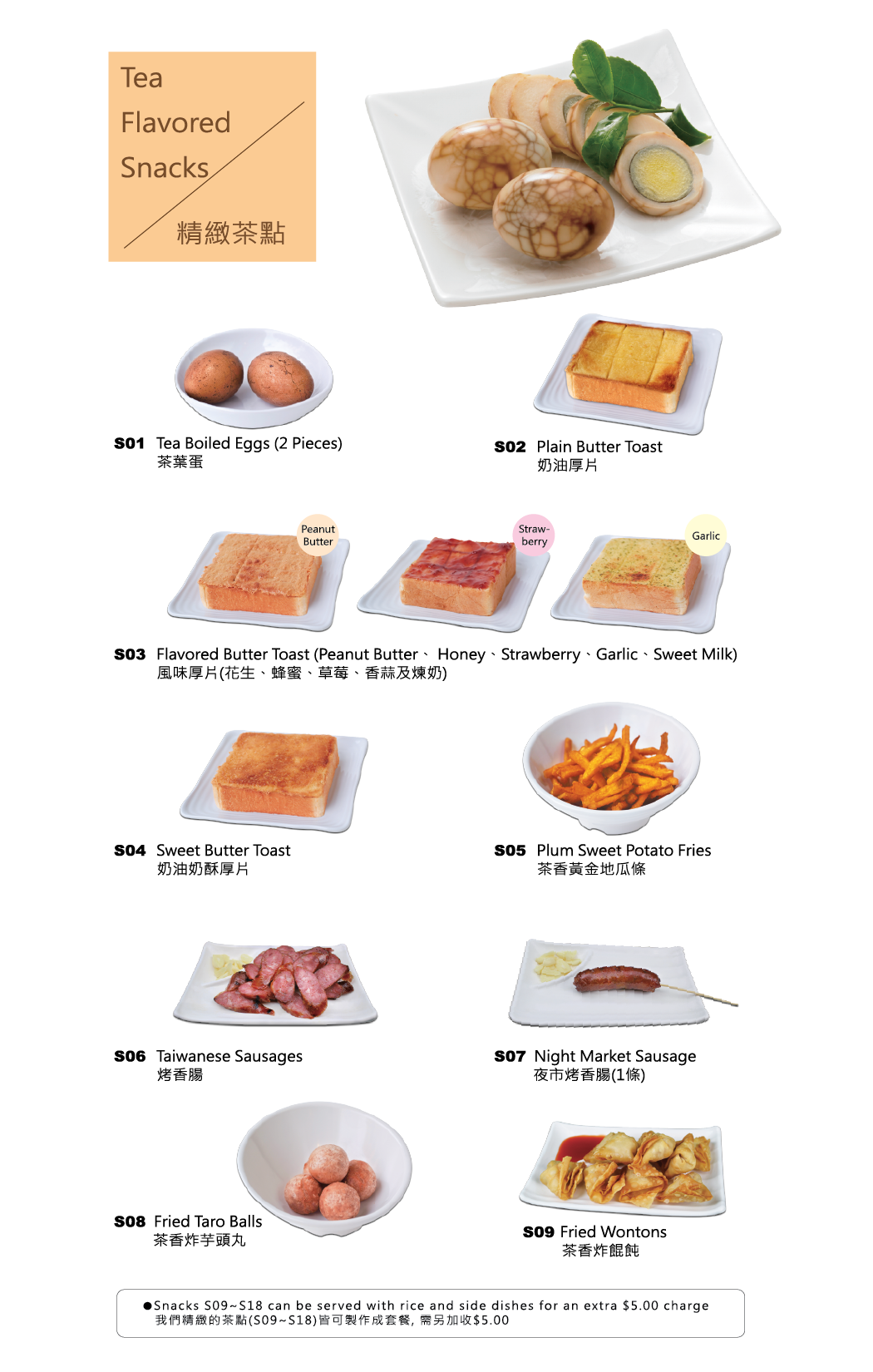 Snacks_1-01.png