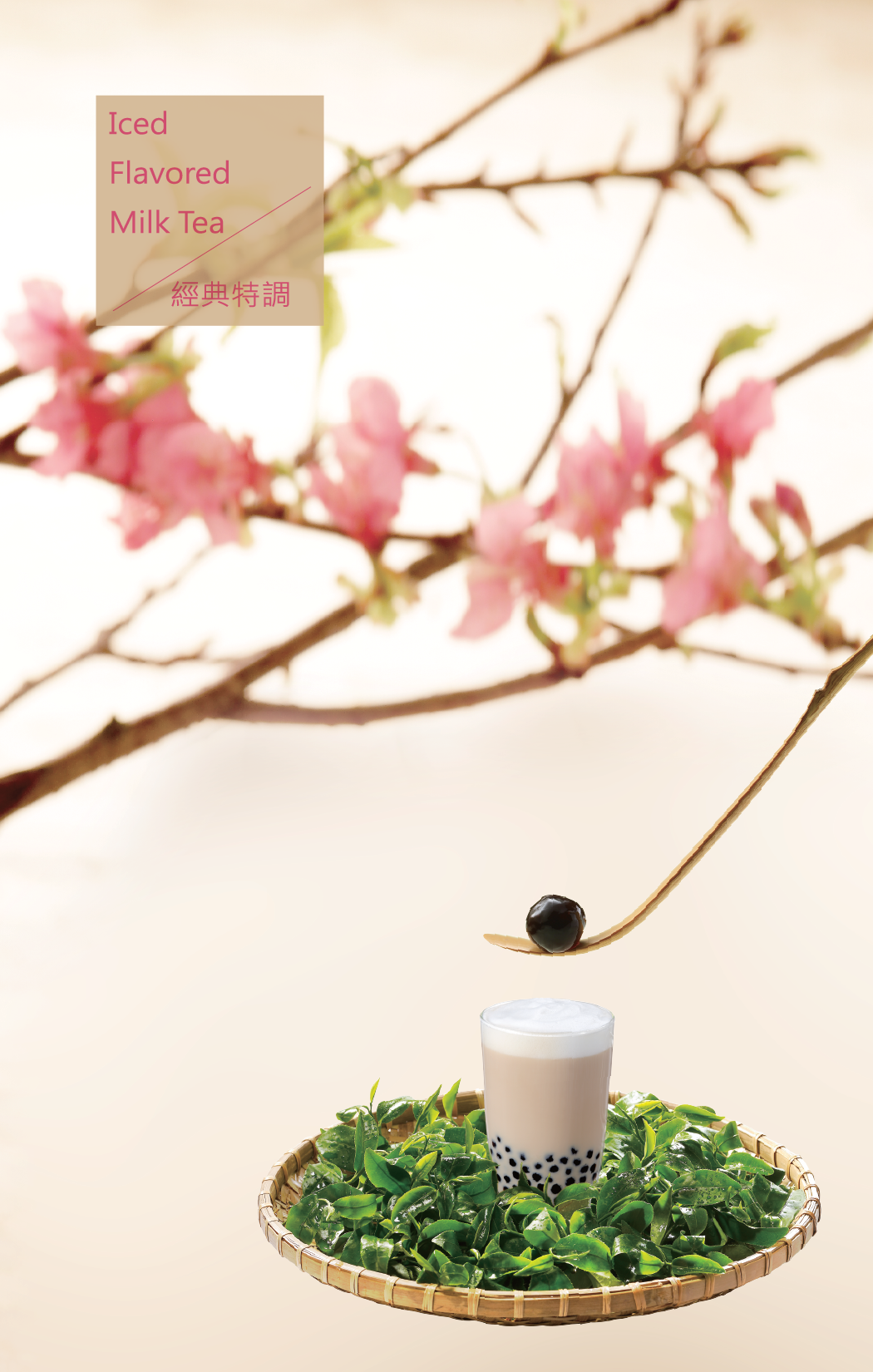 Tea_5-01.png