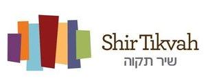 Shir Tikvah Logo.JPG