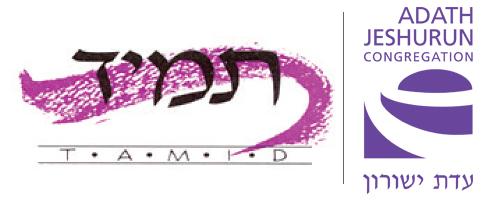 TAMID and Adath logo.jpg