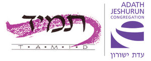 TAMID and Adath logo.jpg