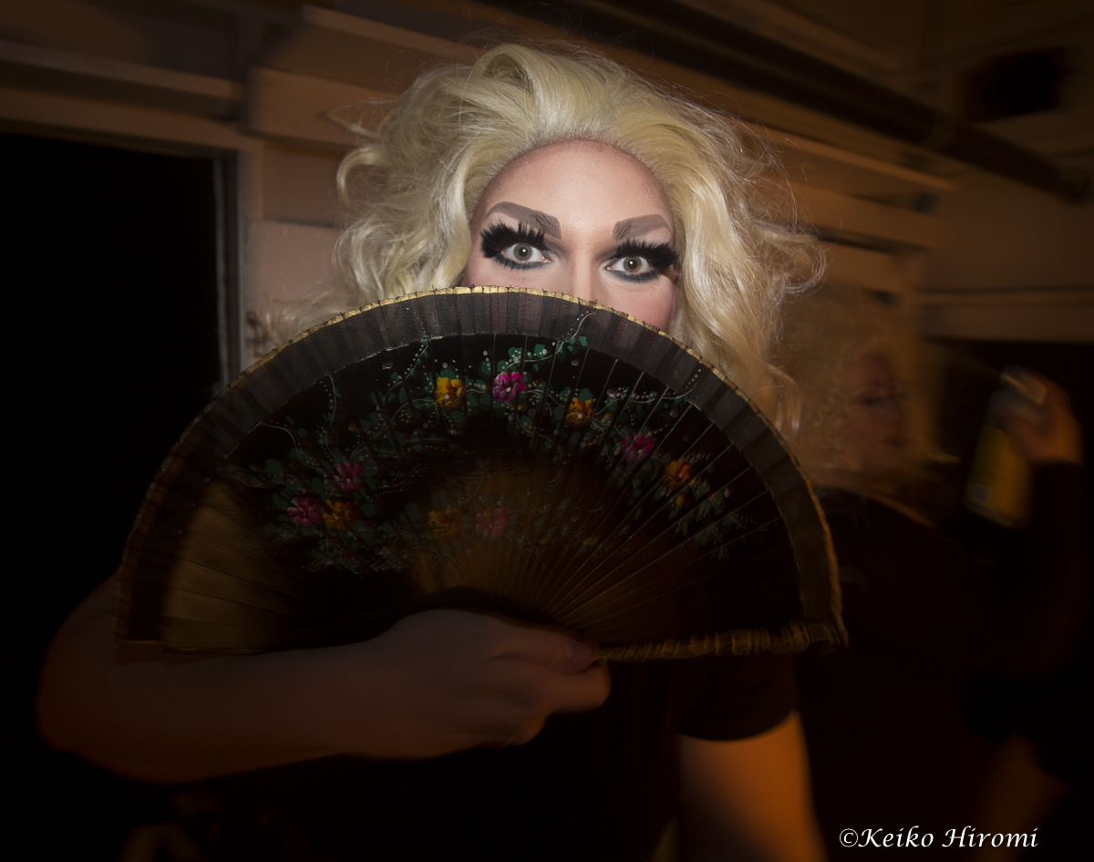 Asian fan lady- Fena