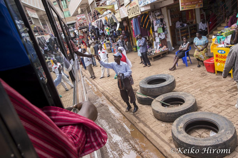 Uganda005.JPG