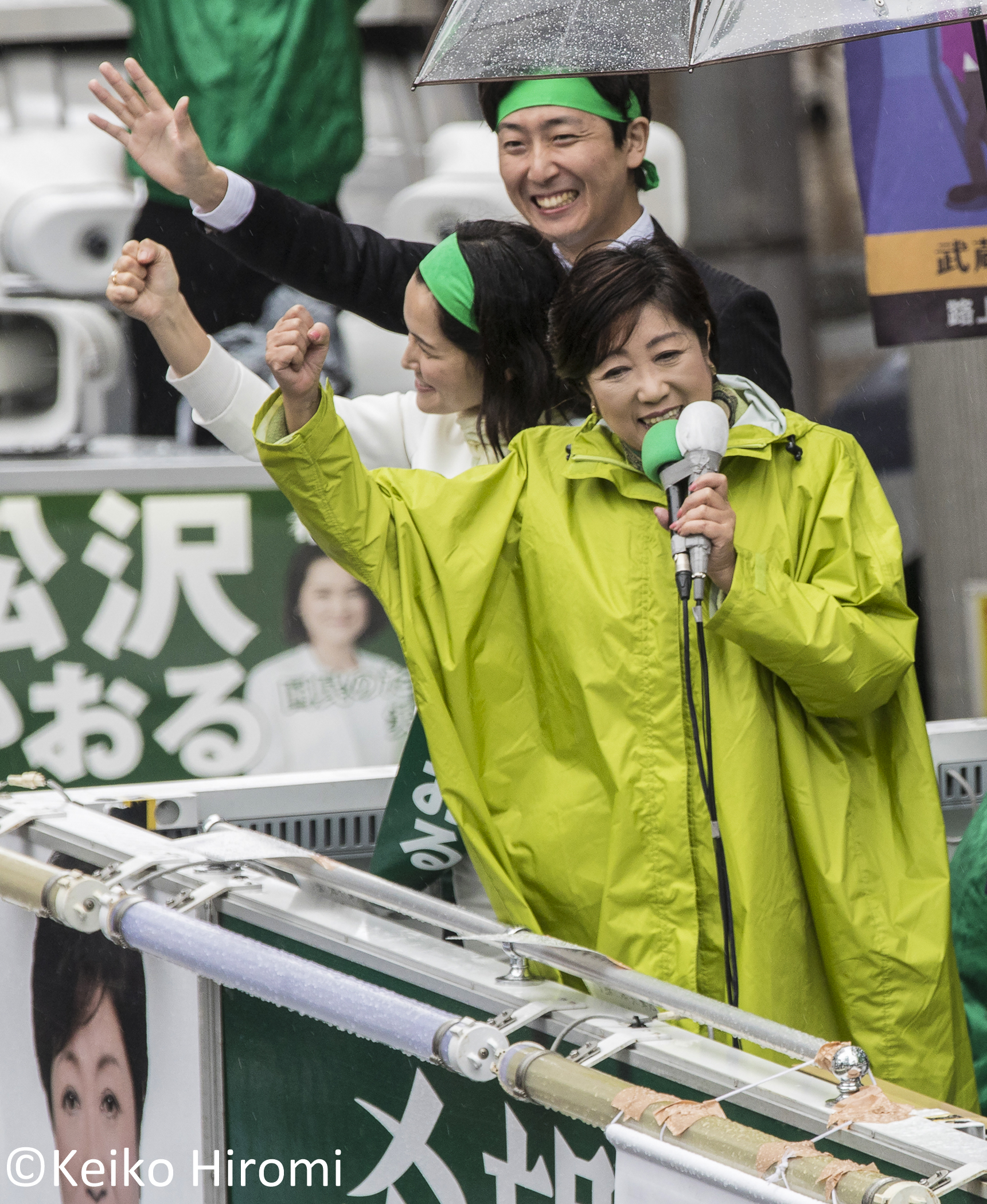 Yuriko Koike, Tokyo Governor and leader of Party of Hope, campaigning in Shinjuku, Tokyo, Japan on October 15, 2017.