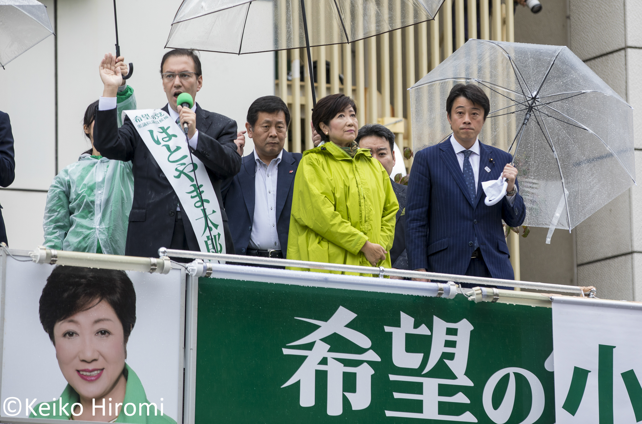 Yuriko Koike, Tokyo Governor and leader of Party of Hope, campaigning in Asakusa, Tokyo, Japan on October 15, 2017.