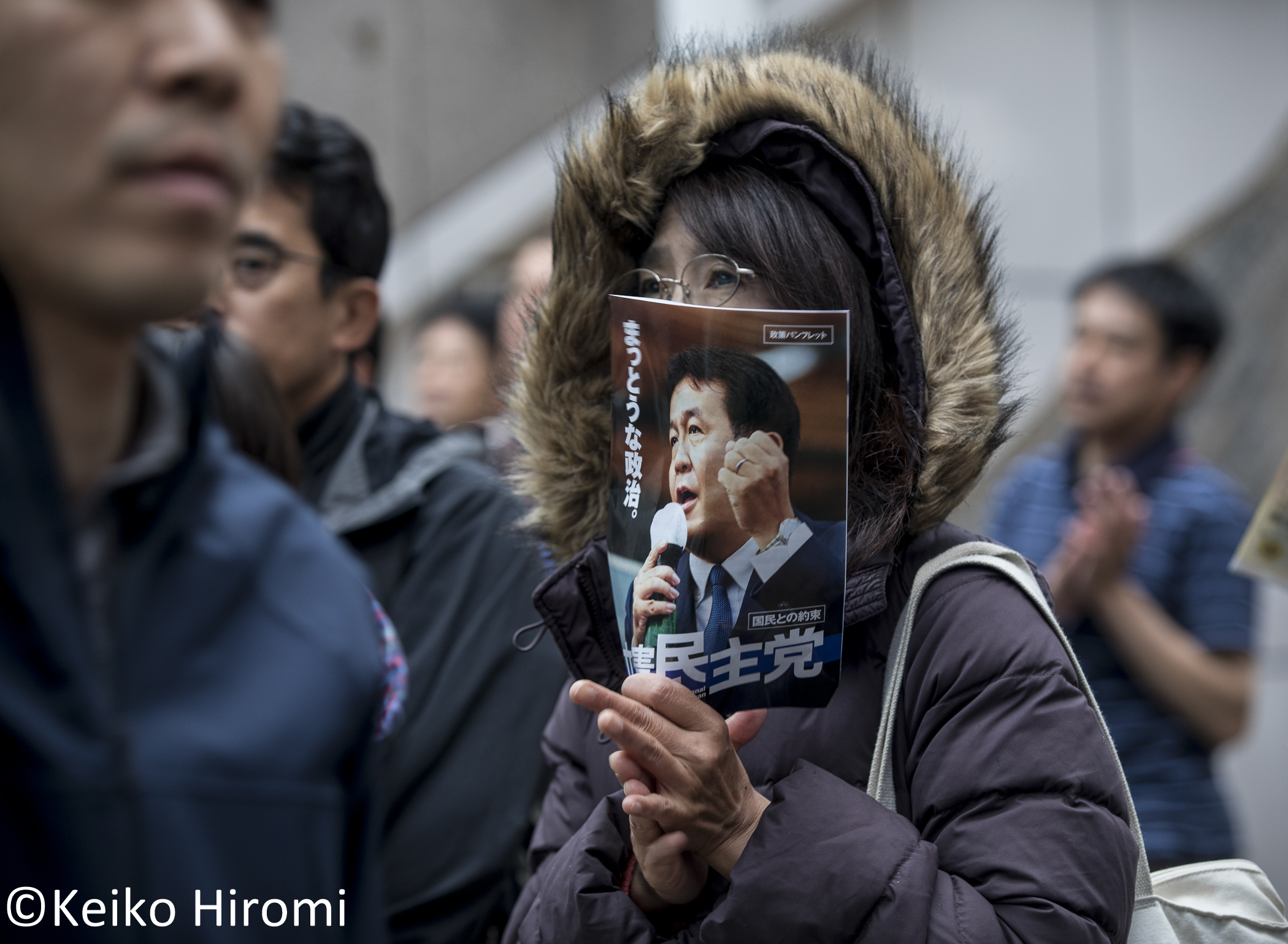 A supporter of Yukio Edano, leader of Constitutional Democratic Party in Shinjuku, Tokyo, Japan on October 14, 2017.