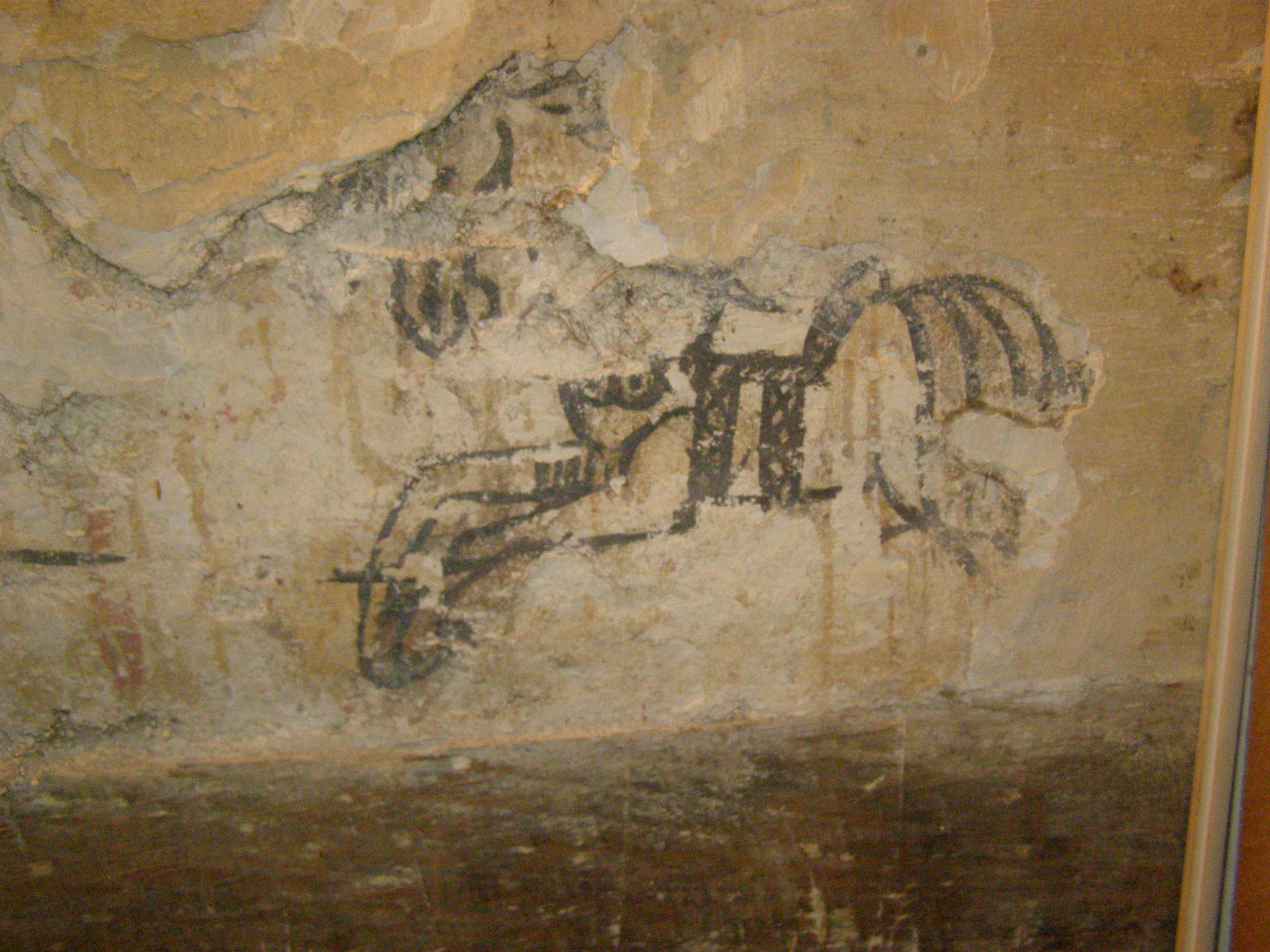 Wall mural of a horse, found inside William Mullins house in Dorking, co. Surrey, England.