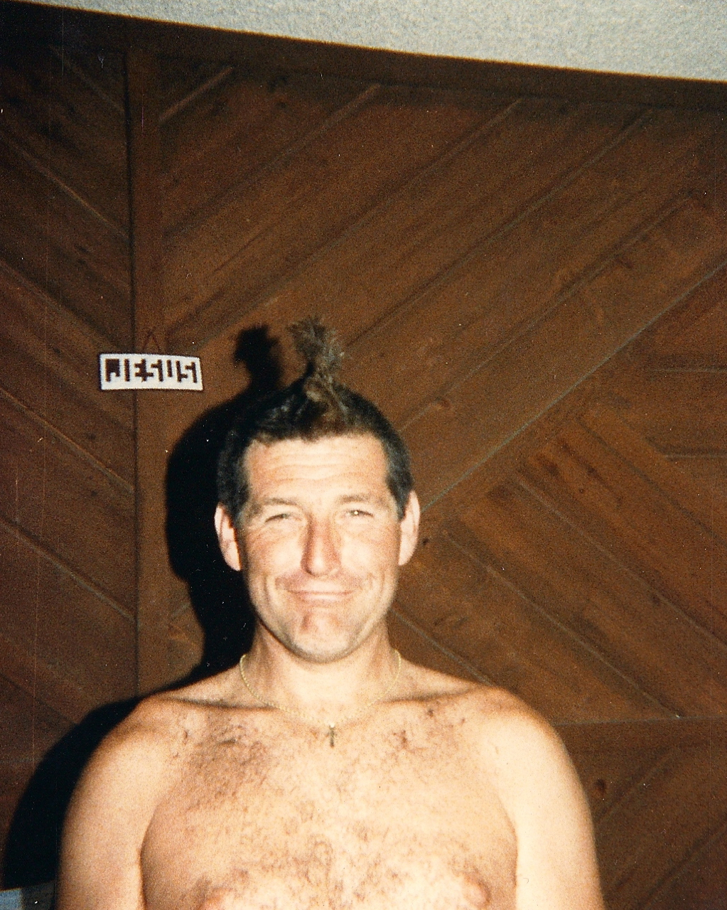 We were inspired by my dad, who surprised us - as he often did - with an unusual do.