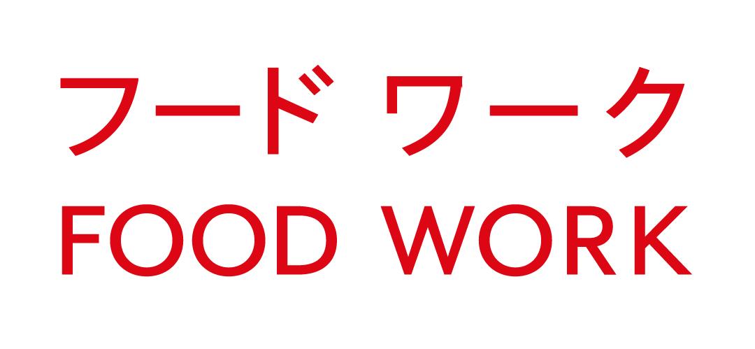 food_work_logo.jpg
