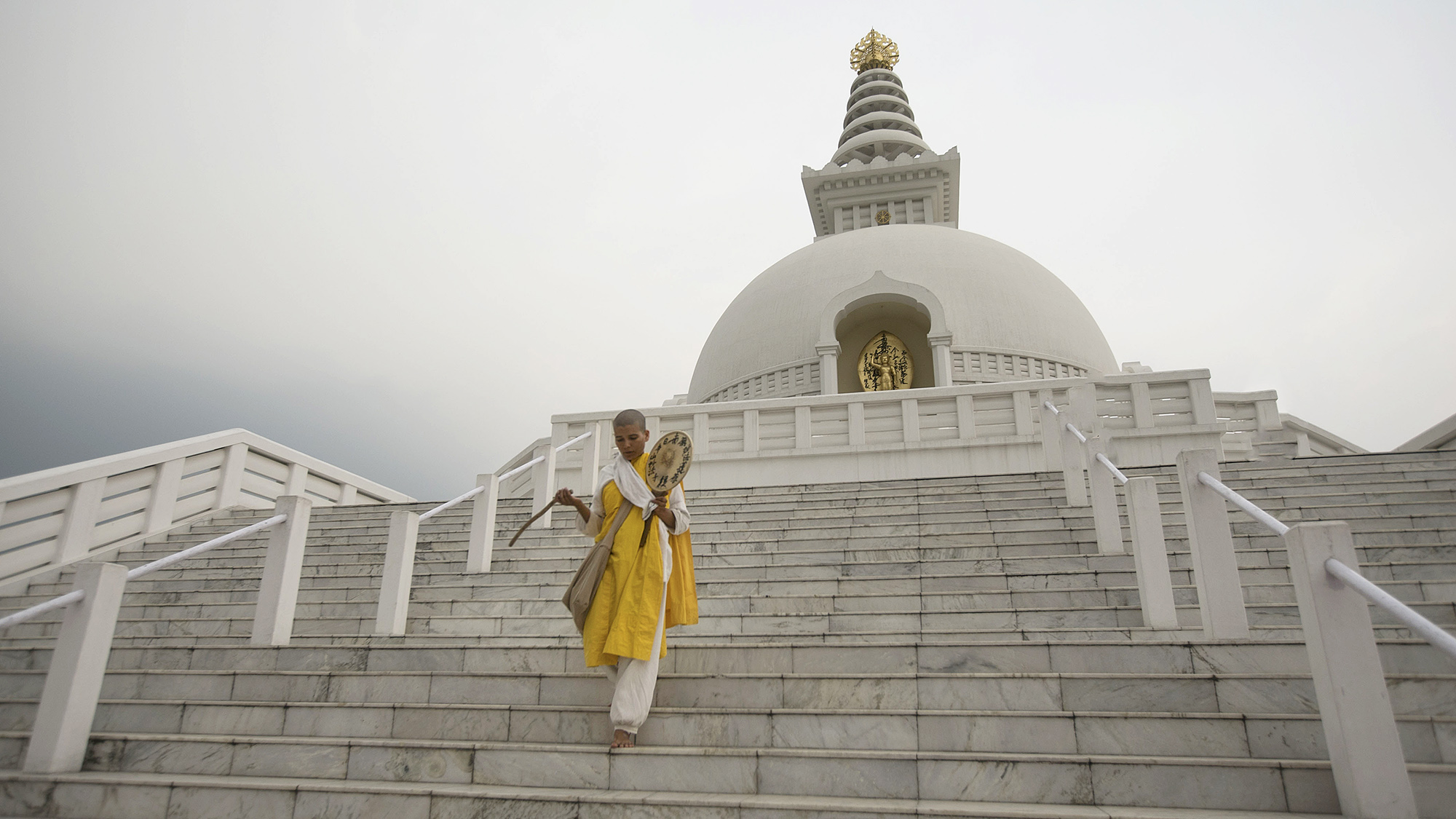 The World Peace Pagoda, designed to inspire peace and promote unity amongst all people.  Lumbini, Nepal