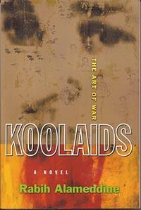 koolaids.jpg