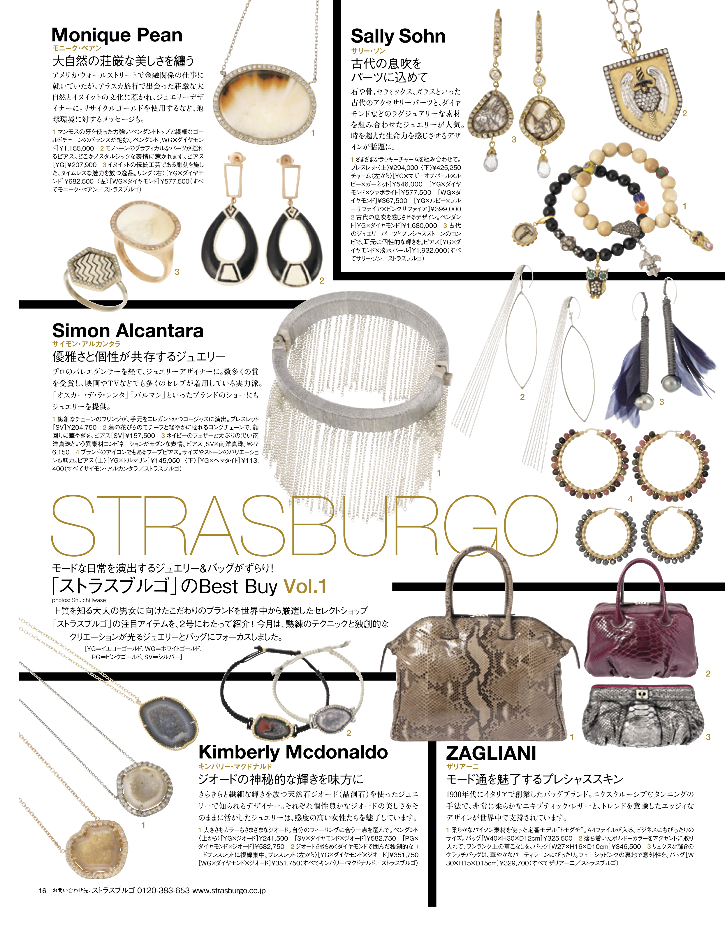 JAPAN MARIE CLAIRE STYLE DECEMBER 2012.  TO PURCHASE THE SIMON ALCANTARA'S JEWELRY IN JAPAN PLEASE FOLLLOW THIS LINK Strasburgo