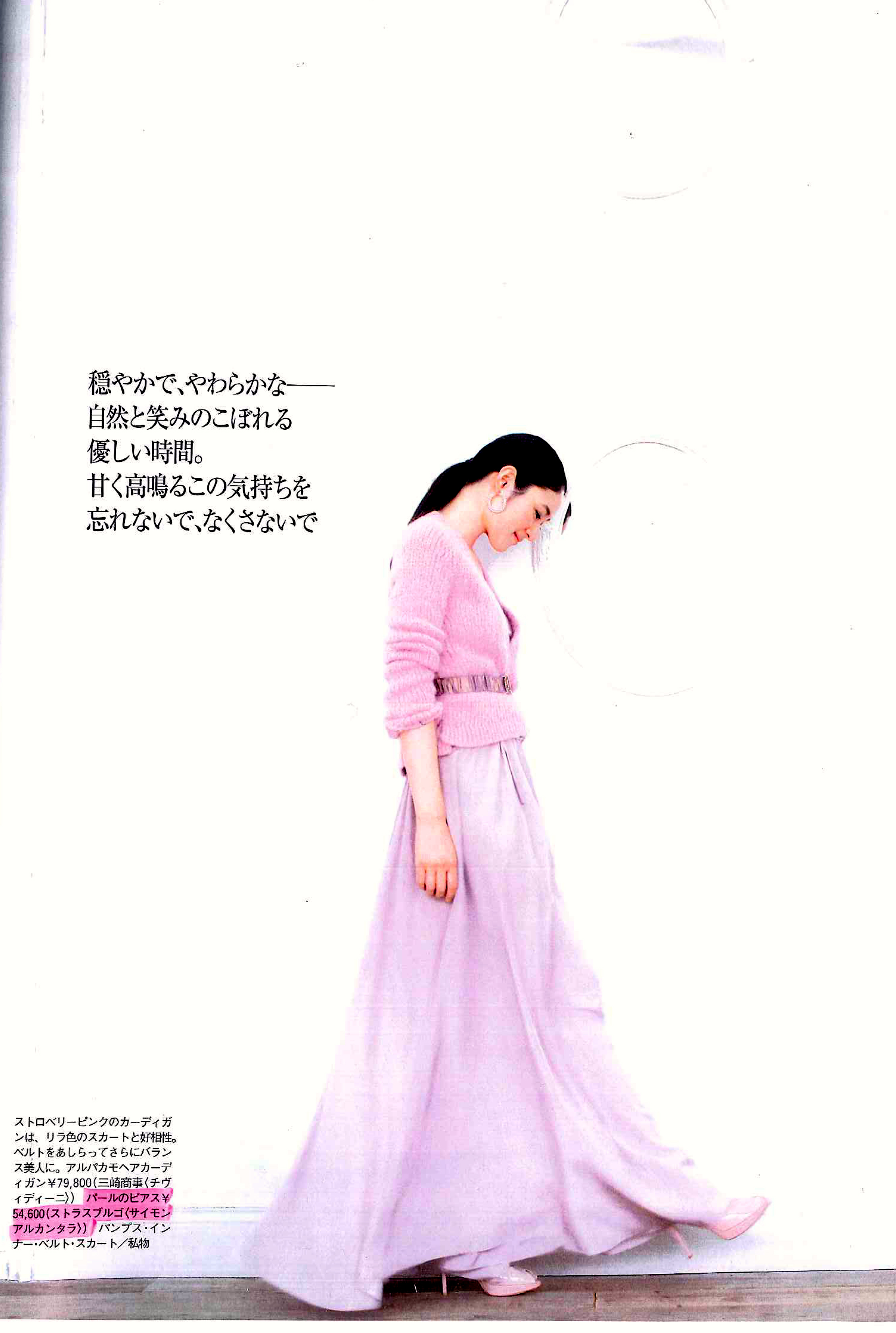 JAPAN- PRECIOUS MAGAZINE NOVEMBER 2012 ISSUE. STERLING SILVER HOOPS HAND WOVEN WITH PINK PEARLS AT Strasburgo