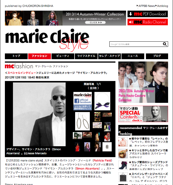 marieclaire style japan interview.jpg