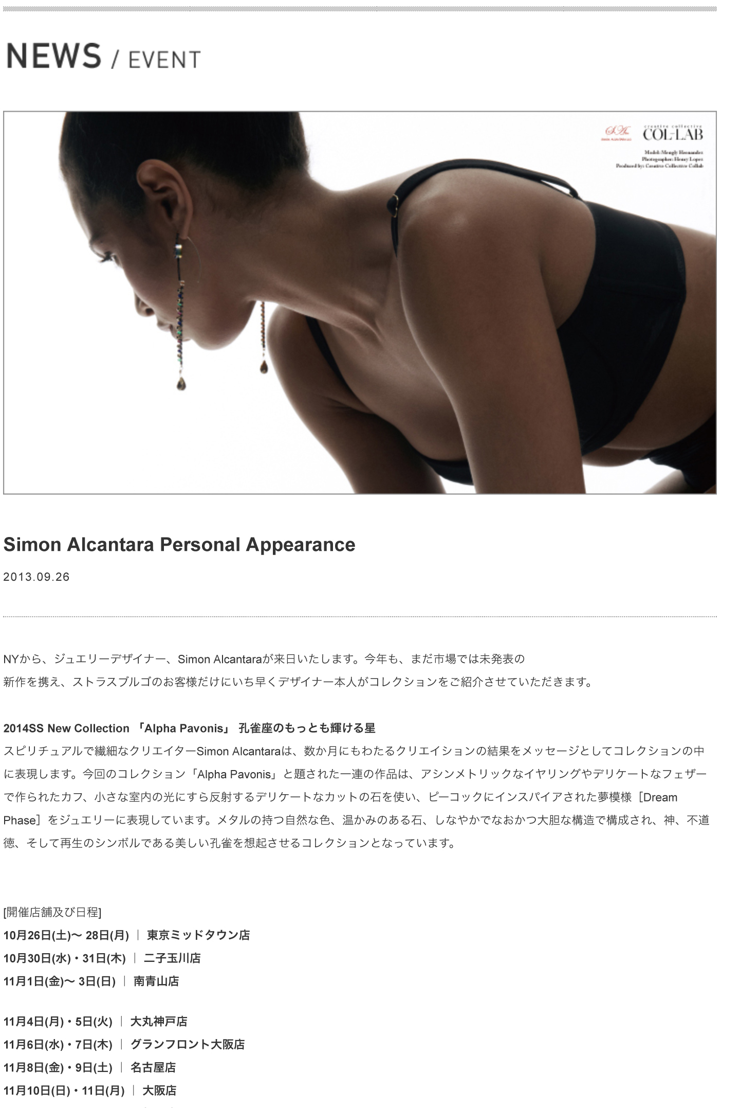 Simon Alcantara Personal Appearance - NEWS.jpg