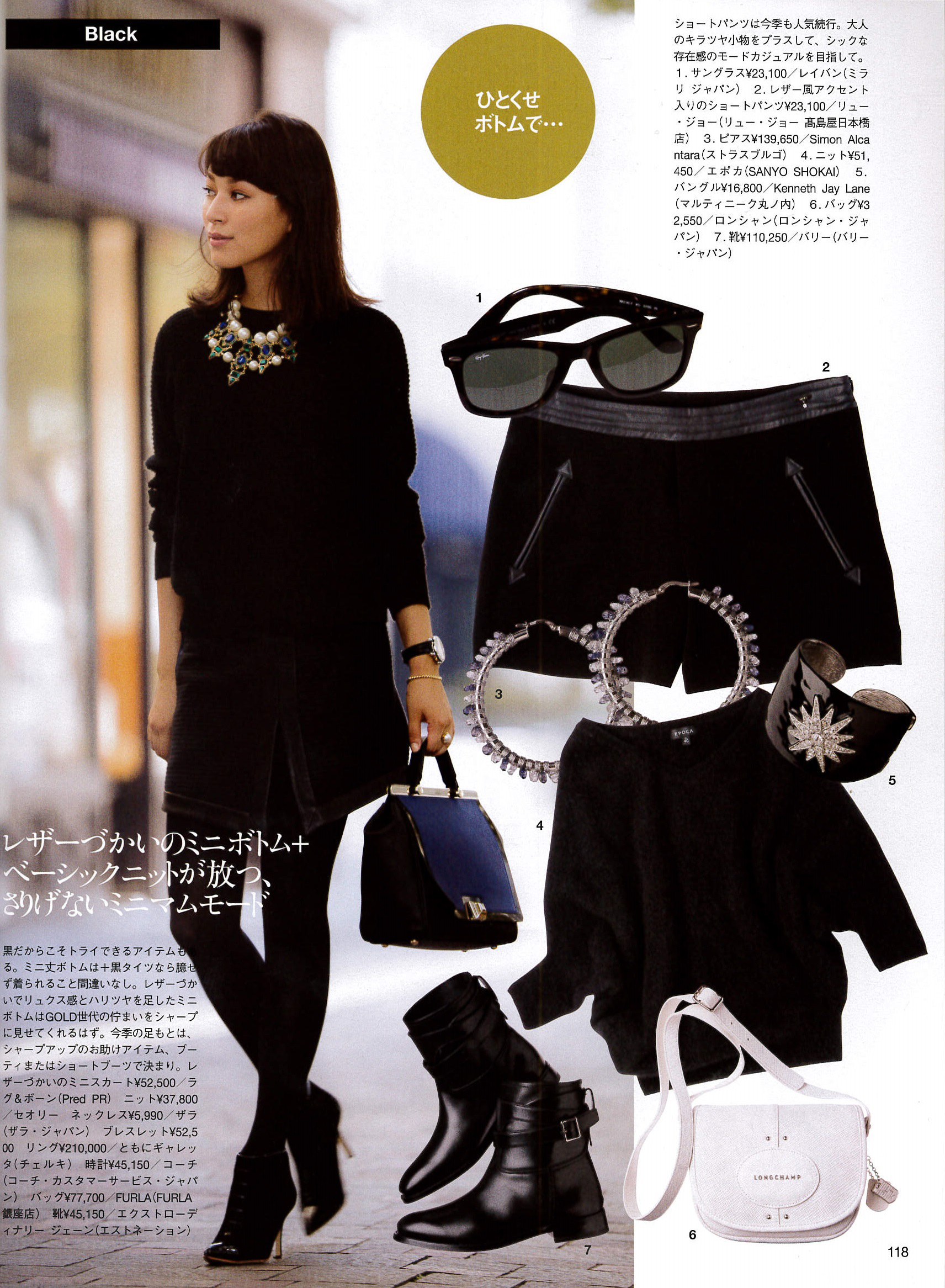Gold Magazine Japan November 2013 Issue Iolite and white topaz and white gold hoops 45mm