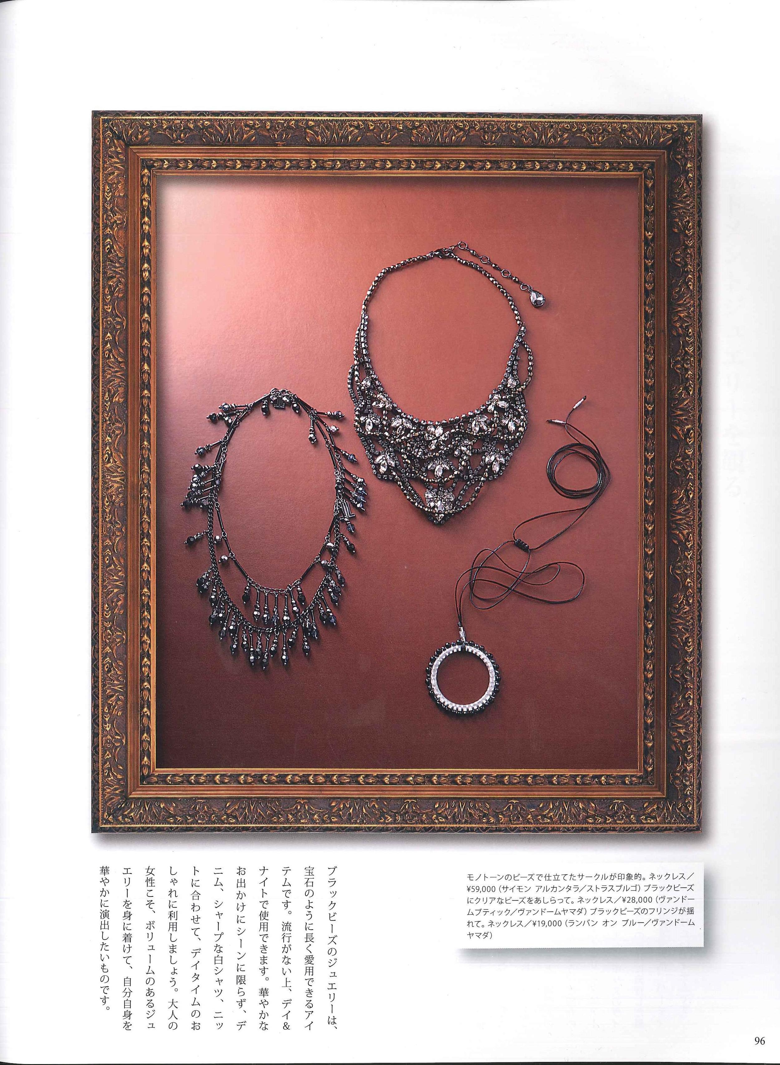 Brand Jewelry Magazine, Japan.