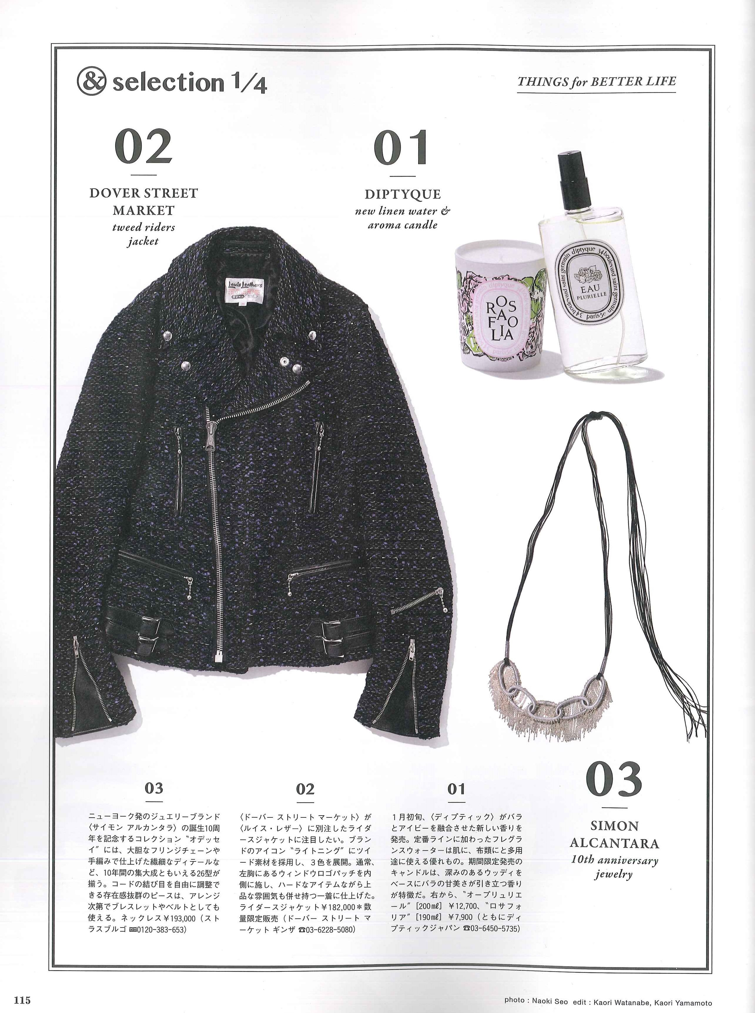 Premium 2 Japan