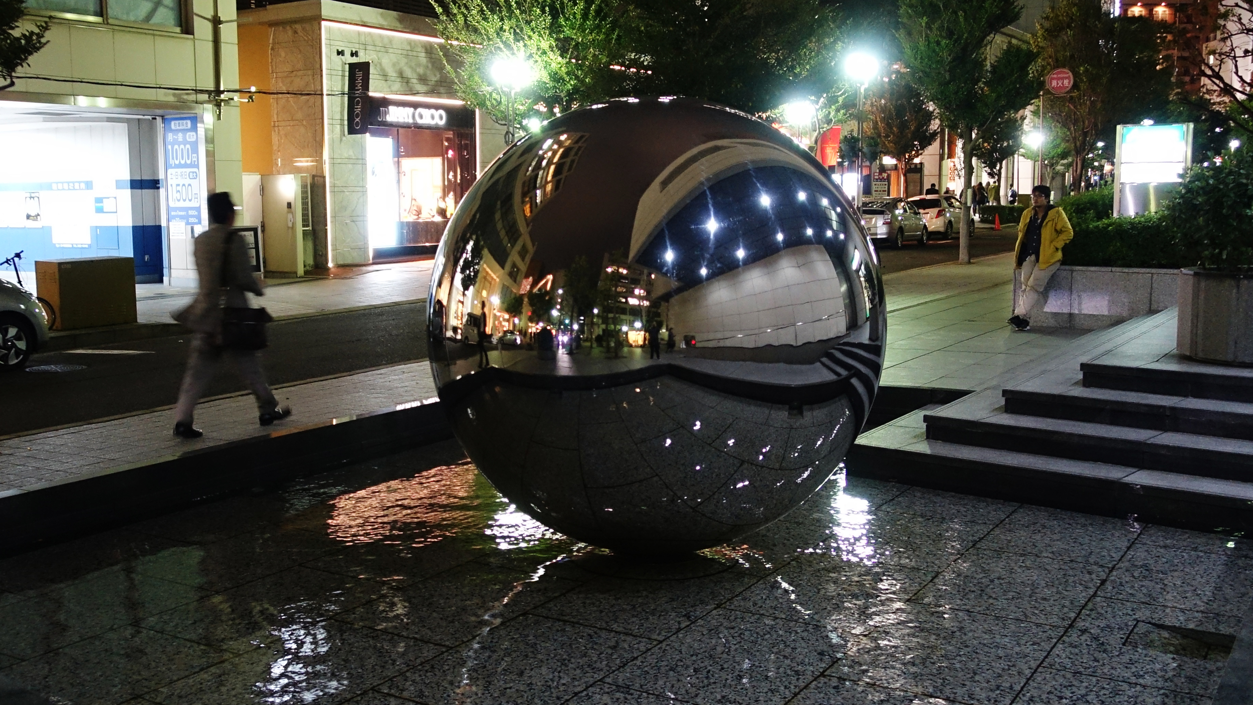 SPHERE IN KOBE IN THE DAIMARU SHOPPING DISTRICT.jpg