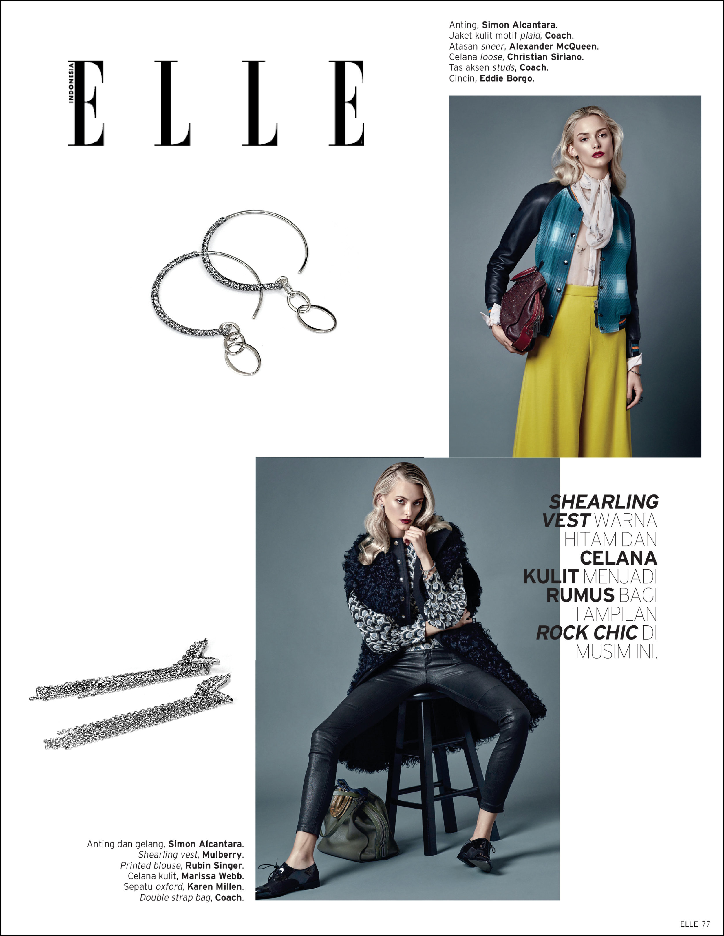 Elle Indonesia September 2016 issue.