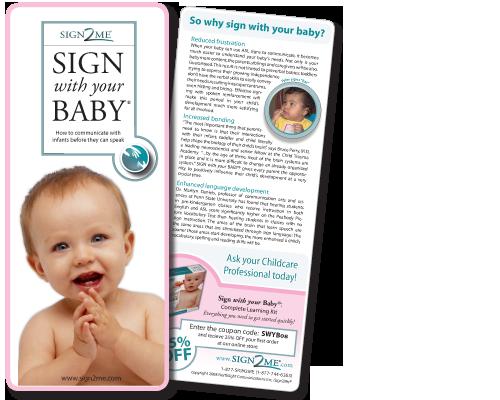 SWYB Brochure.png