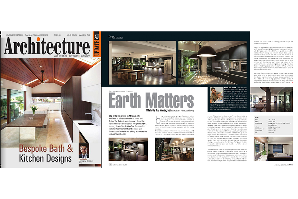 Architectural Update_May 2015.jpg