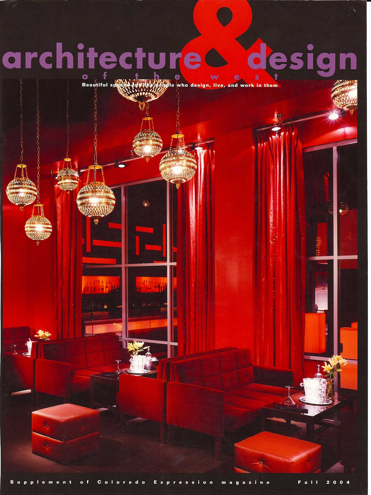 Architecture-&-Design-Fall-2004-Cover.jpg