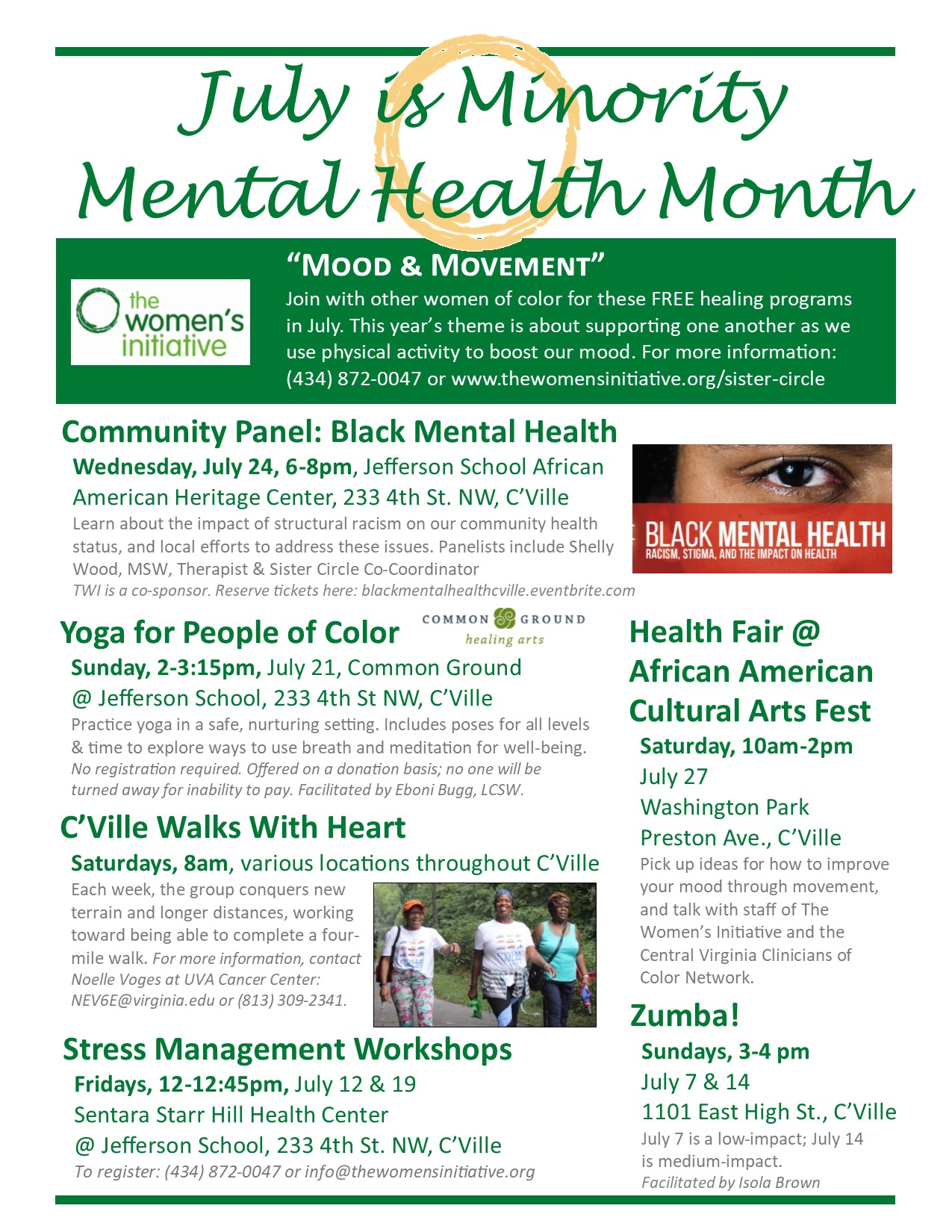2019-07 Minority Mental Health Month.jpg