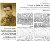 Haaretz 24 Jan 2014