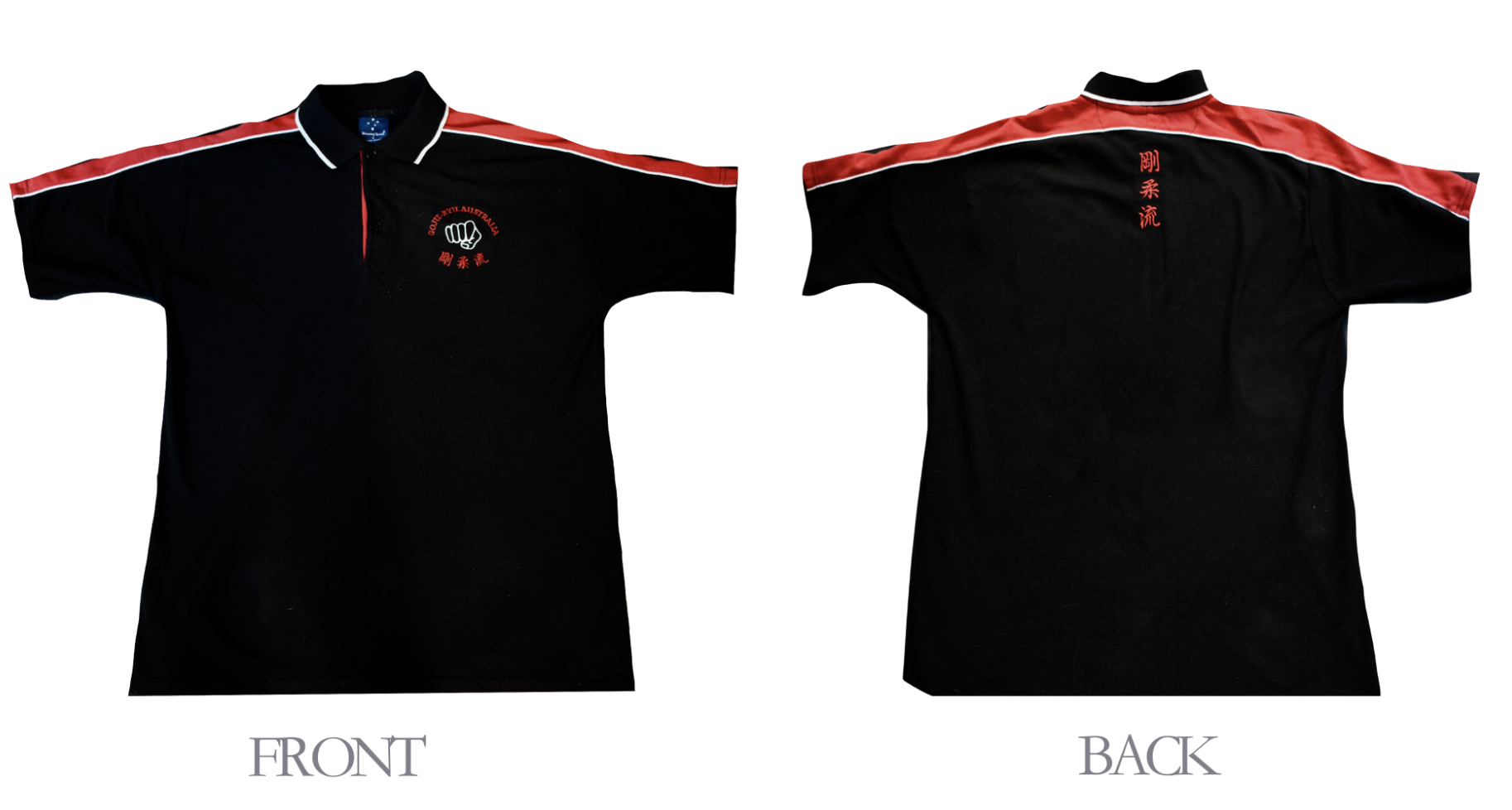 GOJU-RYU AUSTRALIA EMBROIDED POLO   $35.00