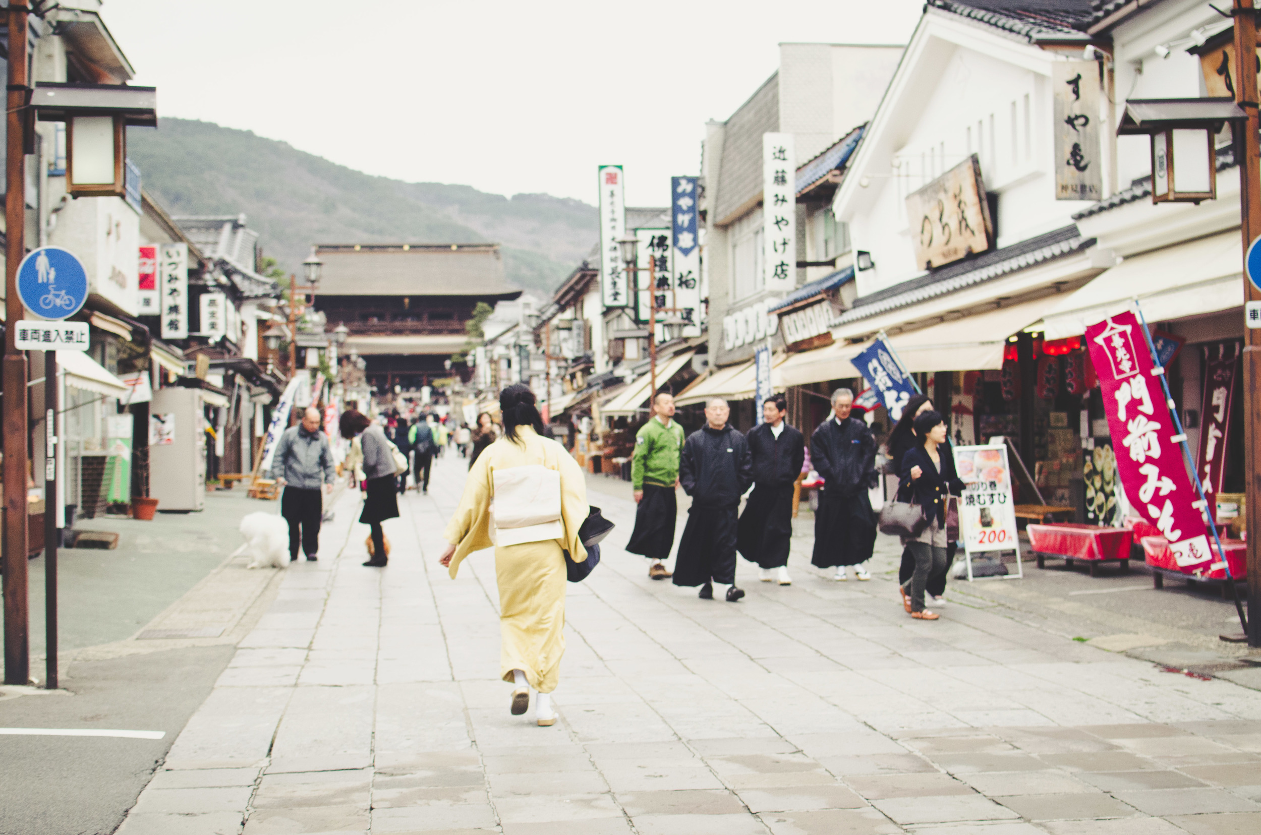 japanblog-20.jpg