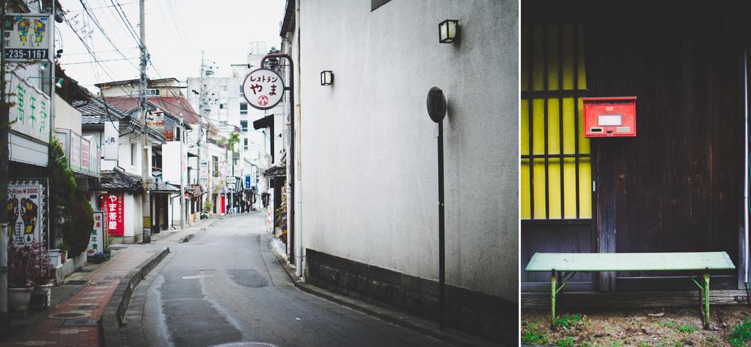 japanblog-36.jpg