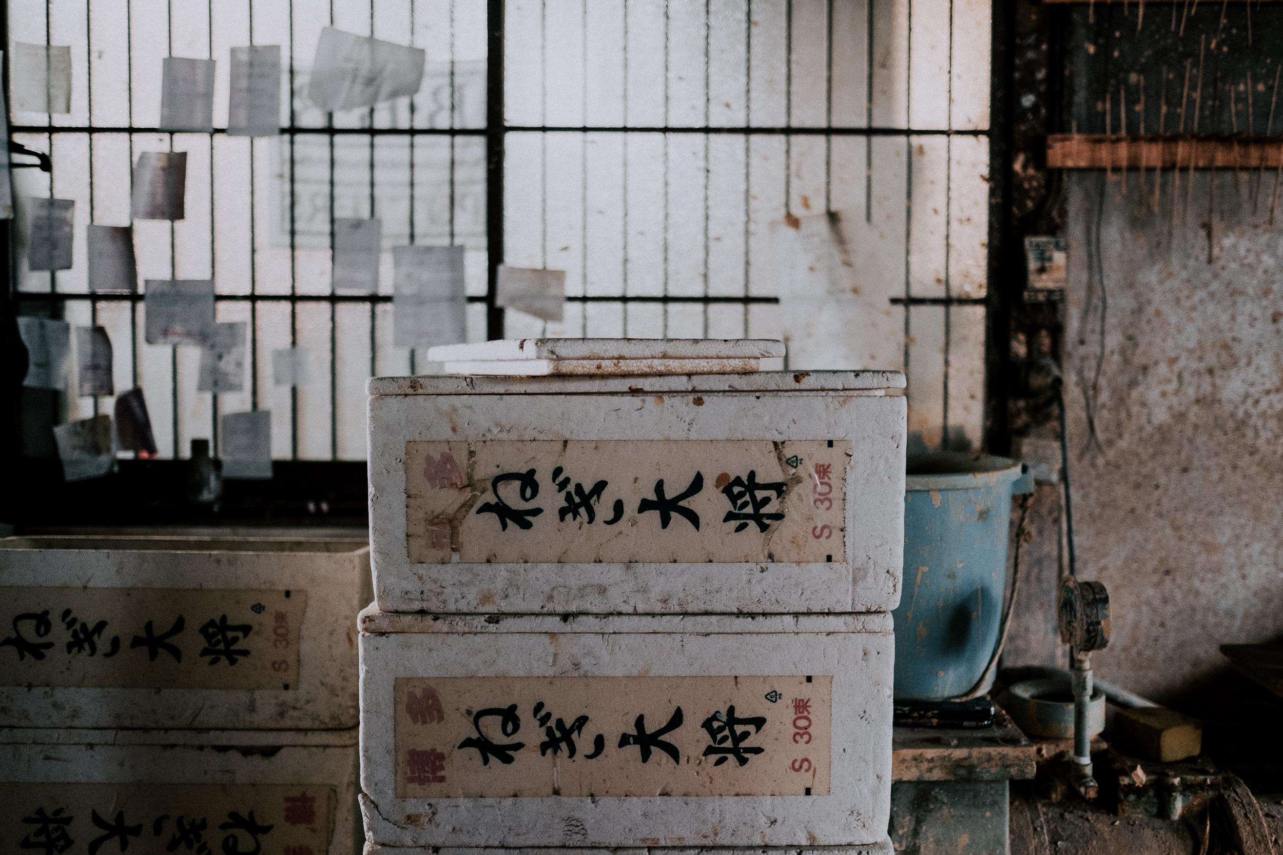 The workshop of Onimaru Toyonobu-gama.