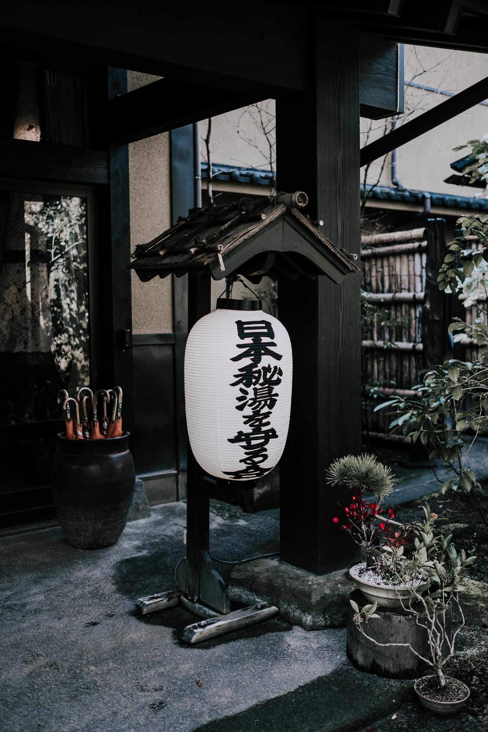 The entry way to Ryokan Sanga.