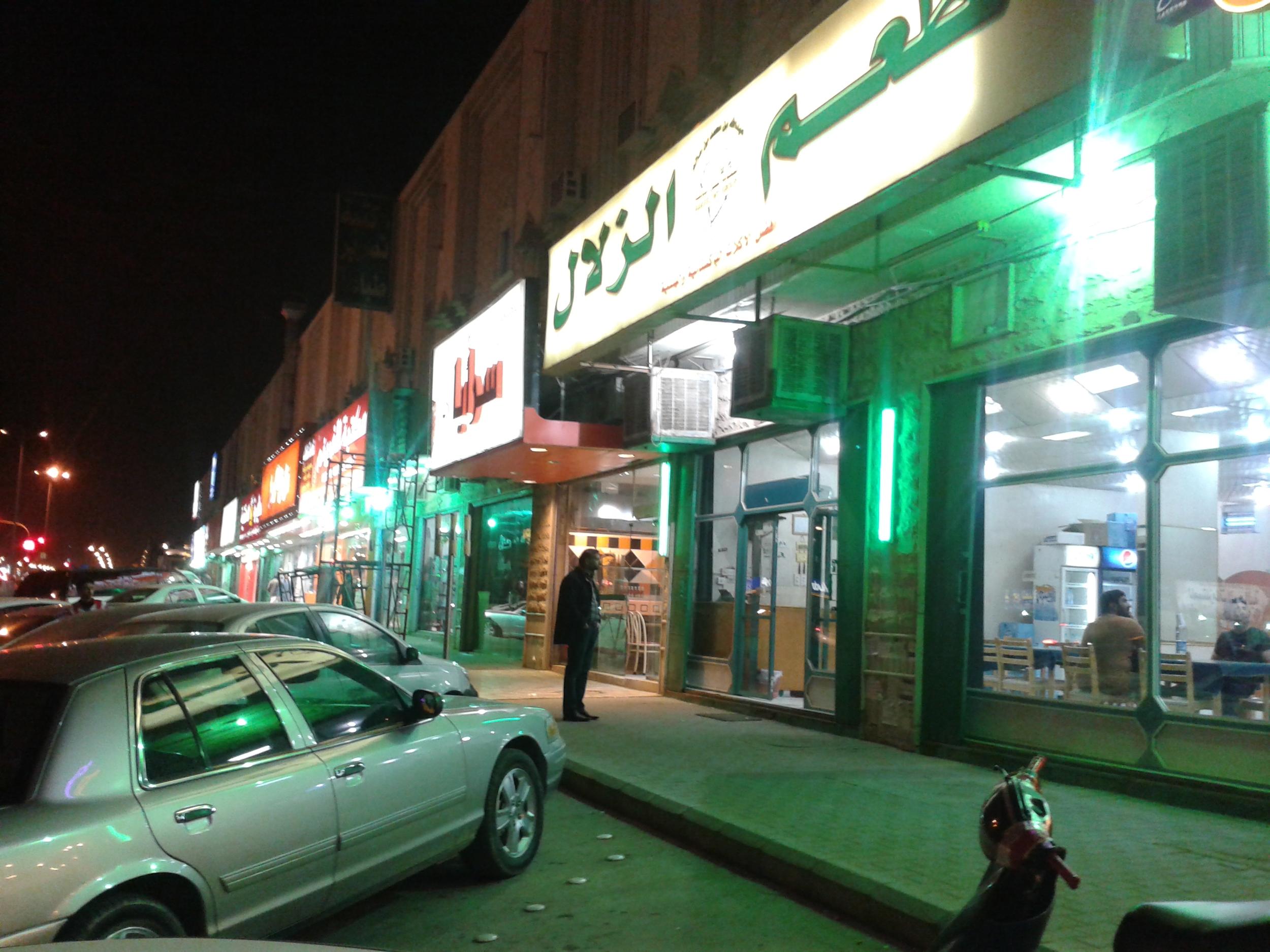 Riyadh neighborhood that serves the labor force (primarily Indian, Pakistani, Sri Lankan, and Filipino)