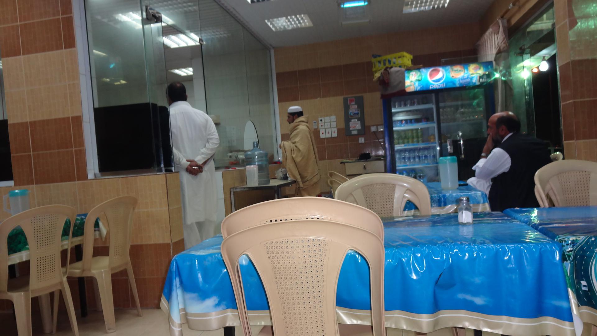 Inside the Pakistani restaurant