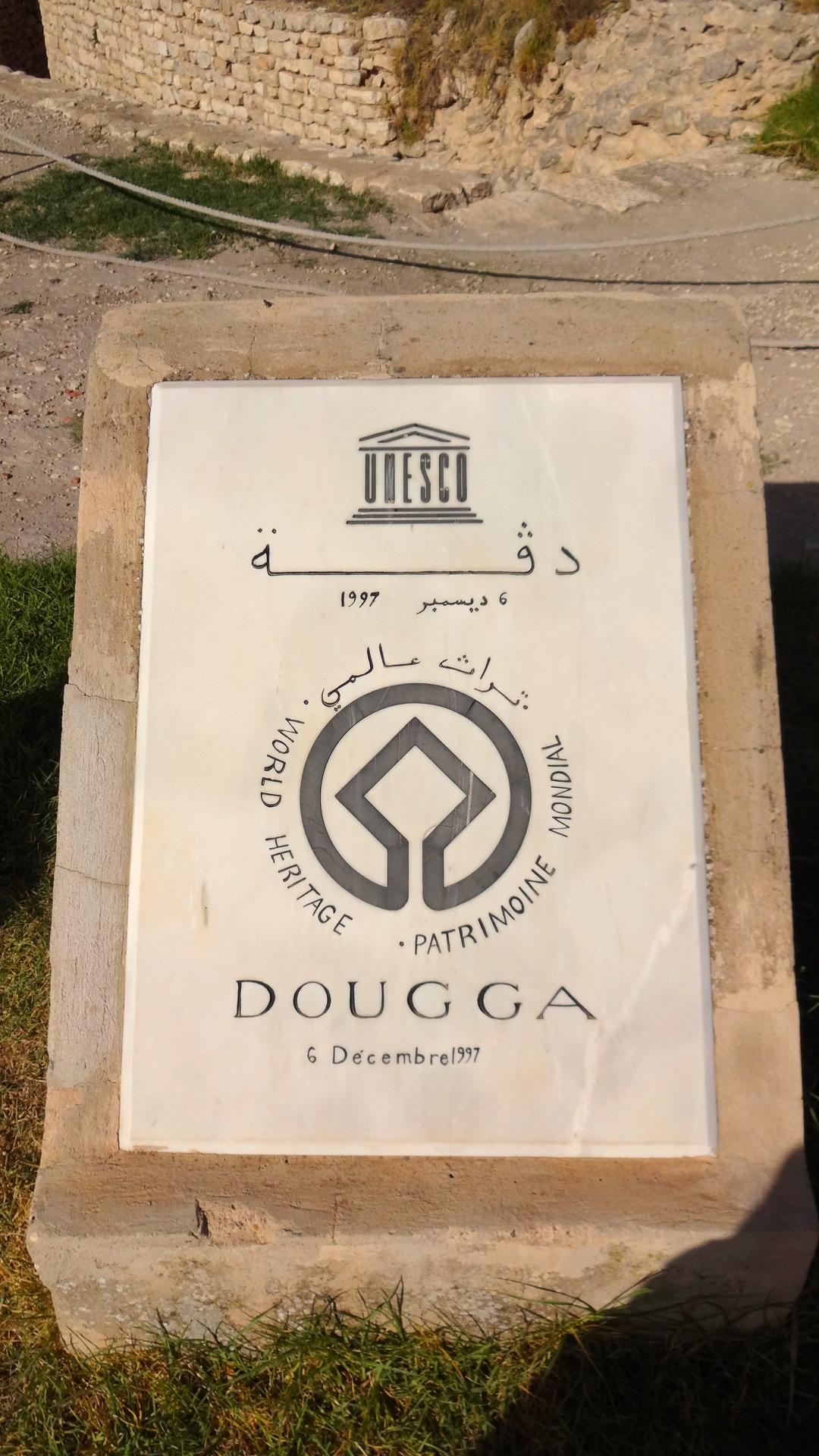 The ancient, strategic site of Dougga (Thugga)