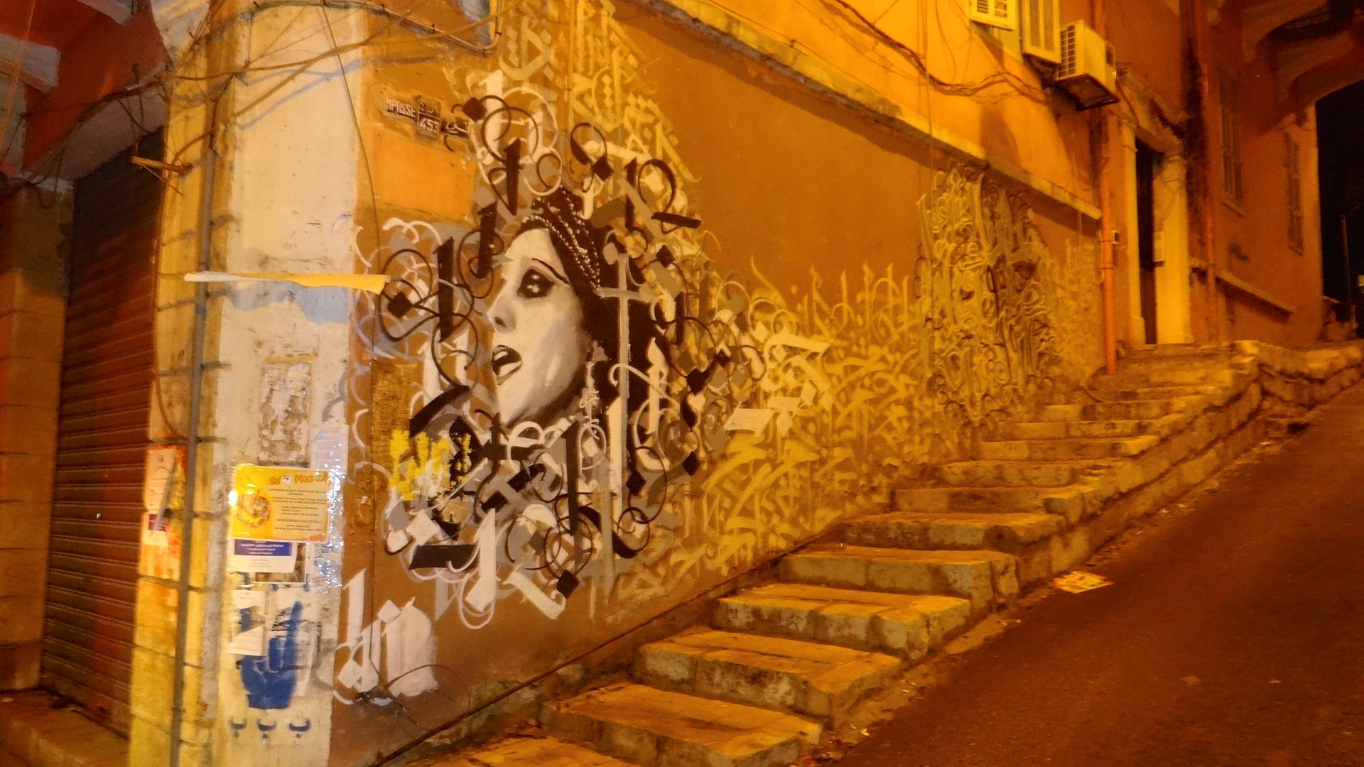Lebanon 2014