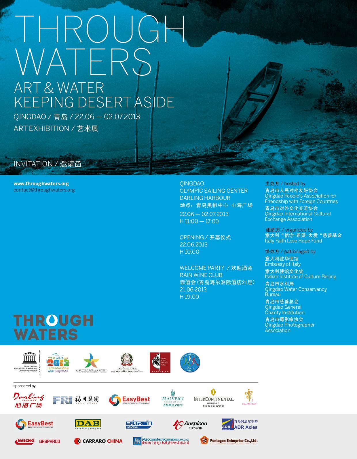 TW_qingdao_invitation_DEF01.jpg
