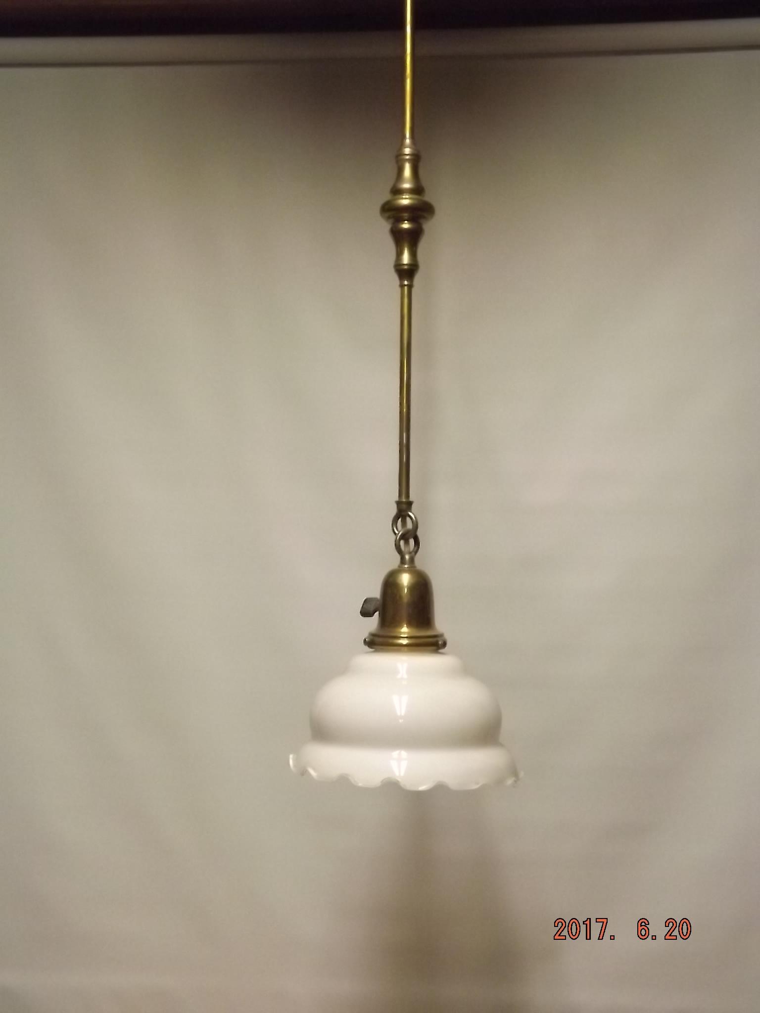 Electric pendant
