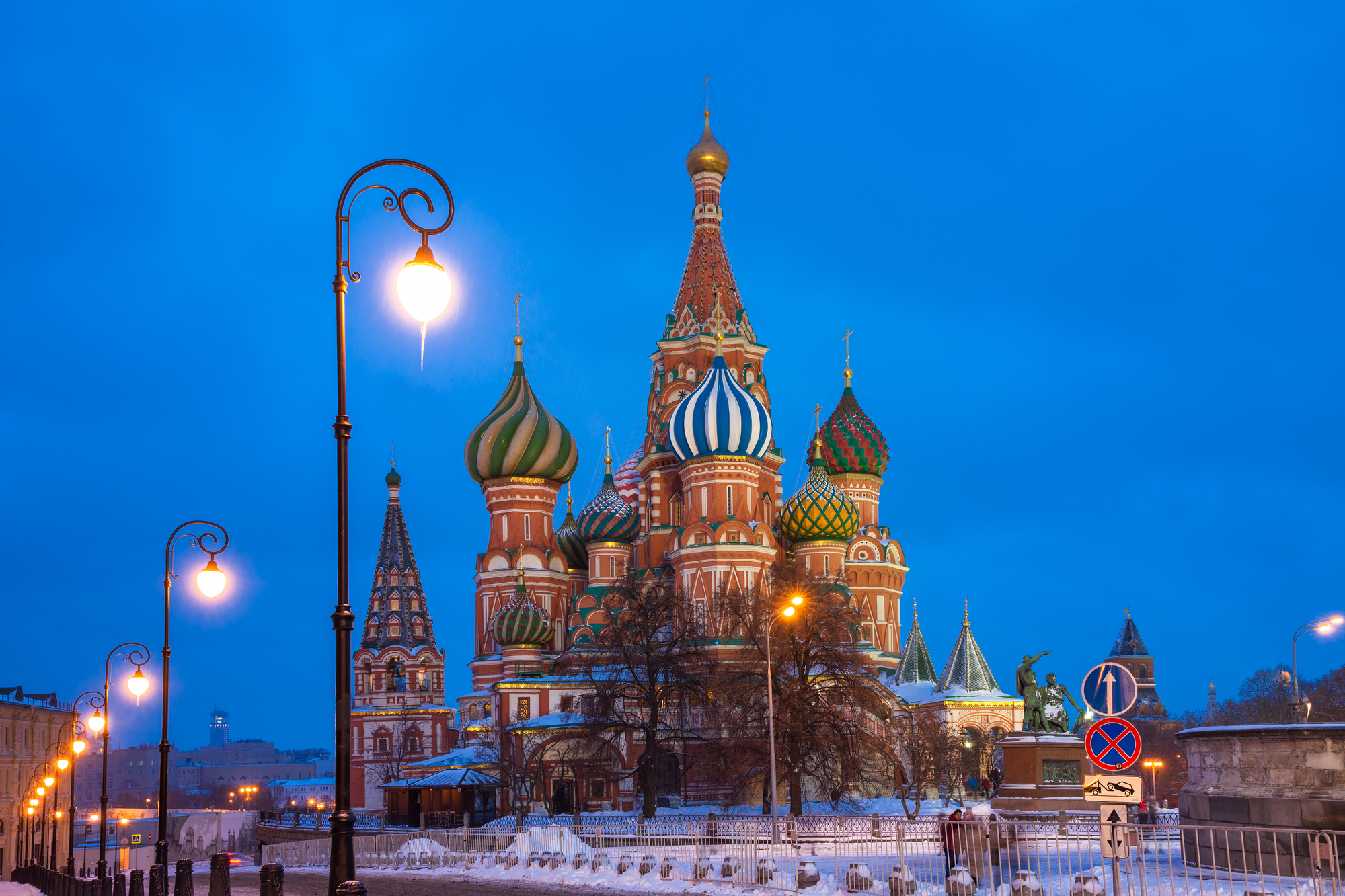 St. Basils Cathedral at night, Russia