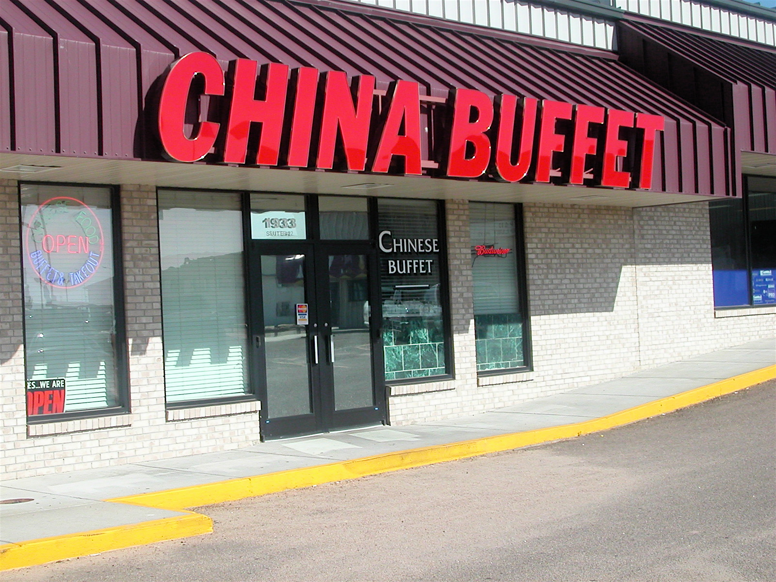 china_buffet.jpg