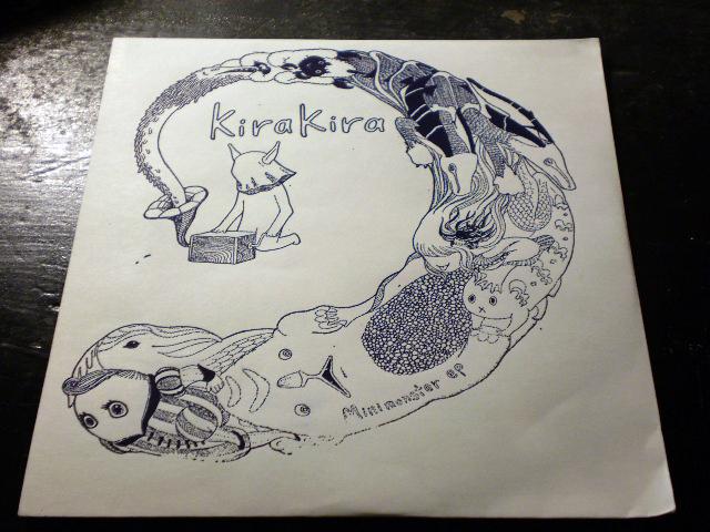 Kira Kira E.P. artwork