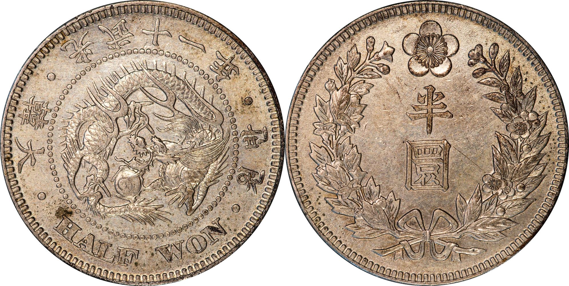 Korea (Japanese Protectorate) - 1907 Half Won