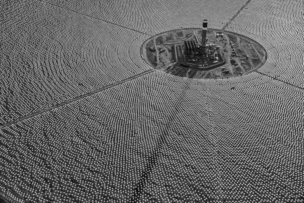 Largest solar field in the world