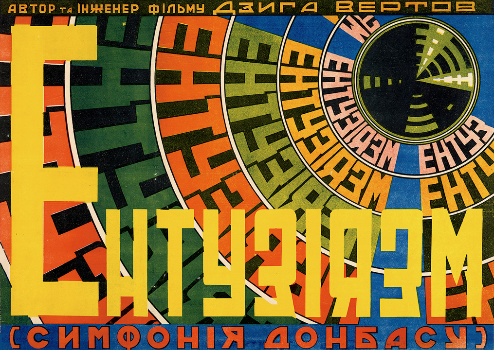 Ukrainian film poster -  Enthusiasm  [1931]