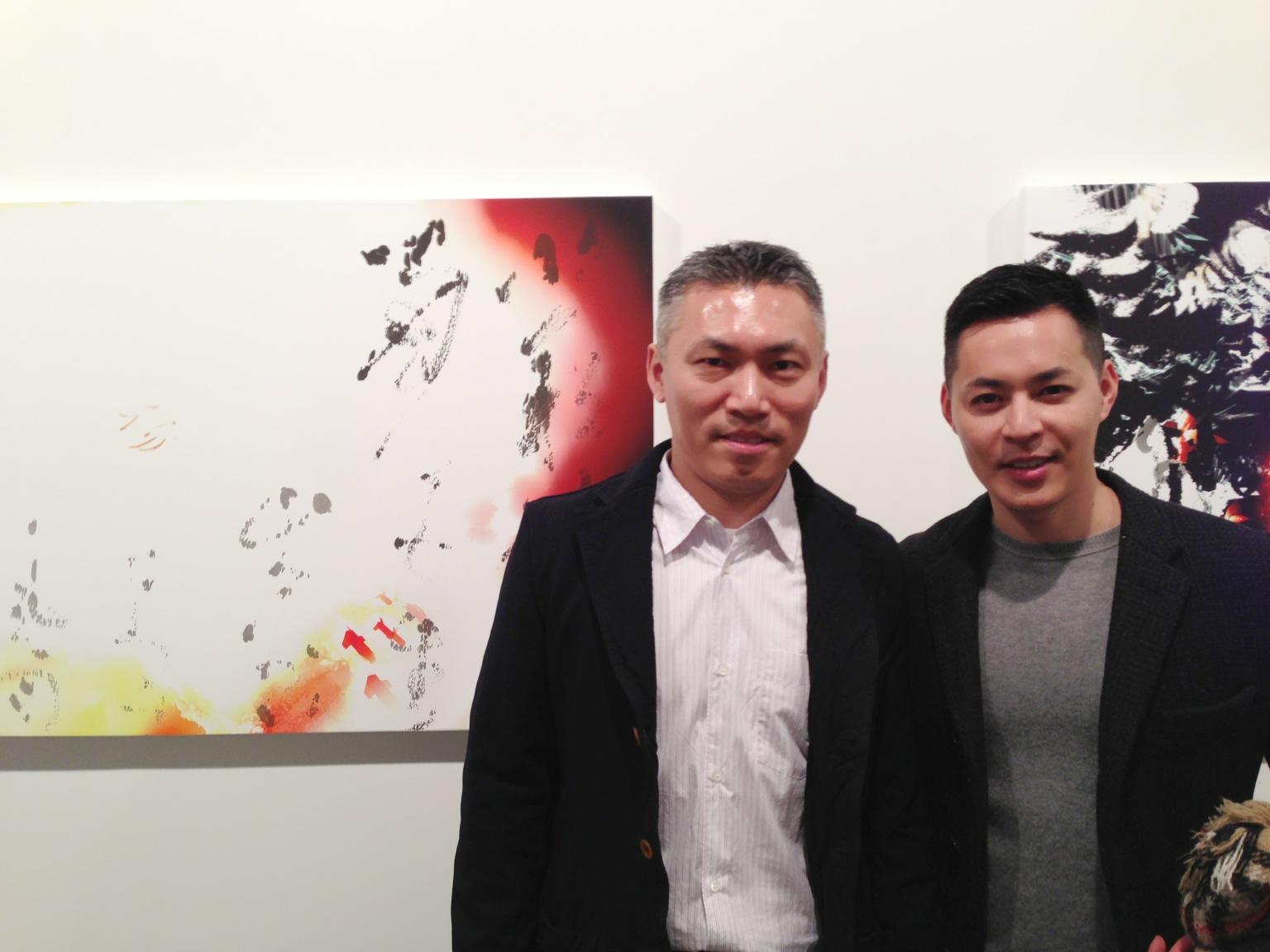 With Chris Mao